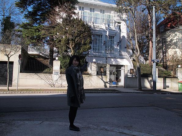 embassy 1