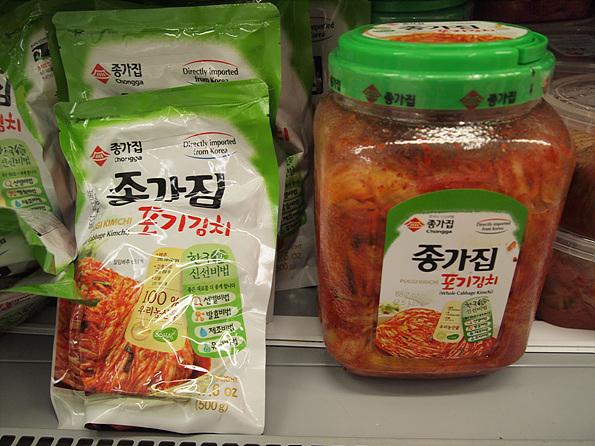 koreansuper4