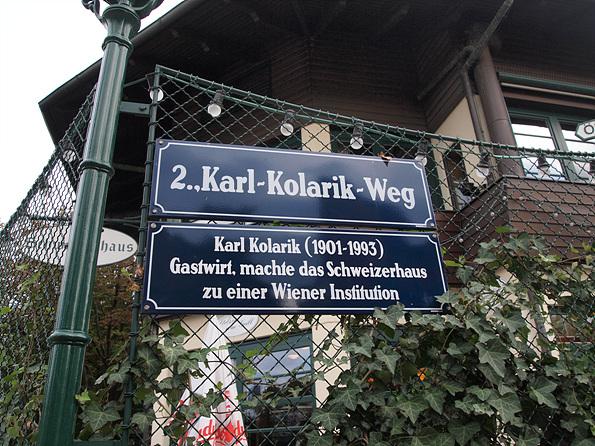 schweizerhaus13