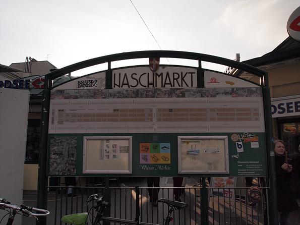 naschmarkt 1