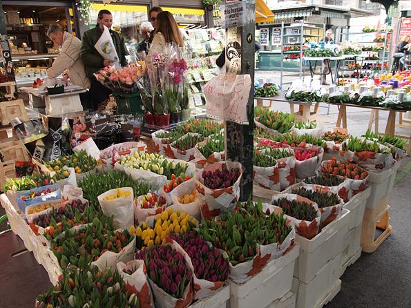 naschmarkt 4